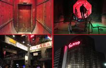 """Chuyến thăm cuối cùng để từ biệt """"Cửu Long thành"""" - khu trò chơi kinh dị nhất Nhật Bản, nơi không dành cho người yếu bóng vía"""