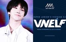 Vừa nghe tin VNELF là đơn vị tài trợ AAA 2019, Yesung (Super Junior) liền đăng bài đầy tự hào khoe fandom Việt trên Instagram