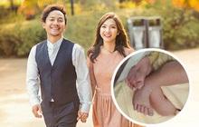 Bà xã Tiến Đạt chính thức khoe con gái đầu lòng sau 20 ngày sinh, diện mạo bé được đặc biệt quan tâm