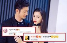 Lần đầu tiên sau 1 năm Angela Baby đăng Weibo về ông xã, Huỳnh Hiểu Minh bình luận ngọt ngào gấp bội