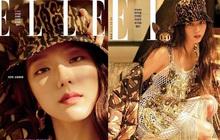 Dân tình đang náo loạn trước bộ ảnh tạp chí của nữ thần đẹp nhất BLACKPINK: Nhìn thấy là đủ chết mê chết mệt
