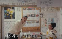 Ra đây mà xem Lee Dong Wook hẹn Gong Yoo đi ngắm biển rồi ăn tối cùng nhau nữa!