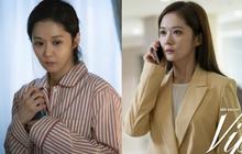 """5 giai đoạn vật vã của Jang Nara khi biết đầu mình """"có sừng"""" ở Vị Khách VIP: Phải soi kĩ tin nhắn điện thoại!"""