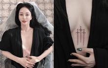 """Mỹ nhân Han Ye Seul gây náo loạn vì """"thả rông"""" khoe vòng 1 khủng và hình xăm, nhìn xong tưởng poster phim!"""
