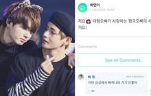 """Sao bao năm cuối cùng V (BTS) đã lên tiếng về thuyền bromance với Jungkook, nhưng sao có vẻ hơi """"gắt""""?"""