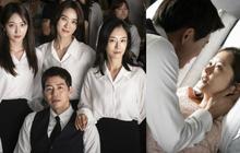 """""""Thuyết âm mưu"""" bóc phốt ngoại tình trong Vị Khách Vip: Chồng Jang Nara thực ra không hề có bồ nhí?"""