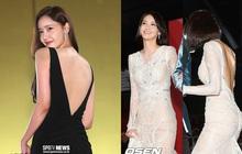 """Lại diện kiểu váy """"hack"""" vòng 3 nhưng lần này Yoona không còn khiến dân tình nóng mắt như trước đây nữa rồi!"""