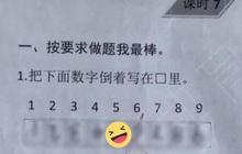 Ra đề bài đếm ngược từ 1-9, cô giáo ngã ngửa khi nhận lại đáp án từ cậu học trò