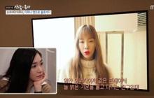 Tiffany bật khóc khi bất ngờ nhận được lời cổ vũ, động viên từ 3 thành viên SNSD