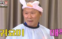 Không chỉ làm nên lịch sử cho bóng đá Việt Nam, HLV Park Hang Seo còn là ngôi sao rating của show thực tế Hàn Quốc