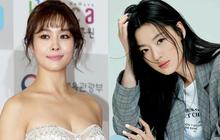 """Nữ ca sĩ đình đám hé lộ tính cách thật, đẳng cấp nhan sắc của """"mợ chảnh"""" Jeon Ji Hyun hồi cấp 2"""