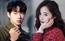 Người tình tin đồn của Dương Mịch: Đầu quân cho JYP, không làm nghệ sĩ thì có thể về nhà thừa kế gia tài khủng