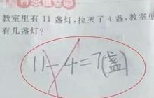 """Các con trả lời """"11-4=7"""" vẫn bị chấm là sai, tất cả phụ huynh tức tốc bắt bẻ, ai ngờ mắc luôn bẫy của thầy giáo"""