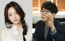 Giáo sư đại học Hàn Quốc bị chỉ trích với phát ngôn về cái chết của Goo Hara: Quá yếu đuối khi tự kết liễu cuộc đời