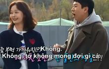 """Được """"Running Man"""" nhiệt tình mai mối đến 2 lần trong 1 tập nhưng Jeon So Min đều nhận cái kết đắng!"""
