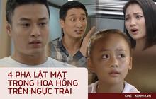 4 pha lật mặt của Hoa Hồng Trên Ngực Trái: San chê bạn thân không xứng với anh trai, nhân vật bé Bống phát ngôn gây tranh cãi