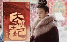 """Phim cổ trang đầu tay của """"nữ hoàng 18+"""" Thang Duy xác nhận lên sóng, lần này có """"lừa"""" khán giả không đây?"""