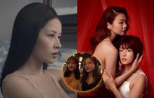 """Clip: Khán giả suất chiếu sớm Chị Chị Em Em mê cảnh nóng Thanh Hằng - Chi Pu, tim đập """"bịch bịch"""" vì ám ảnh"""