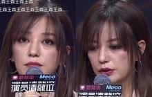 Nhan sắc thực sự của Triệu Vy được tiết lộ trên sóng truyền hình: Bọng mắt lớn, dấu hiệu lão hoá quá rõ ràng