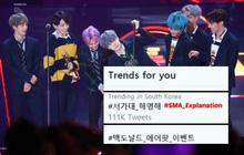 Thêm drama lễ trao giải: Rộ nghi vấn BTS bị đối xử bất công khi bị chặn vote đầy bí ẩn tại Seoul Music Awards
