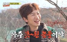 Running Man: Lee Kwang Soo dẹp bỏ ga lăng, từ chối nhường áo cho khách mời nữ vì nghe thấy tên bạn gái