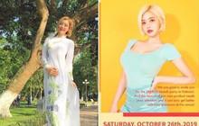DJ Soda sẽ xuất hiện tại tiệc ra mắt sản phẩm mỹ phẩm JAYJUN vào Halloween này