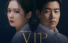 """Jang Na Ra tái xuất màn ảnh đầy kịch tính trong """"Vị khách vip"""""""