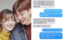 Goo Hye Sun công bố đoạn tin nhắn chấn động với Ahn Jae Hyun: Hé mở phần nào nguyên nhân ly hôn!