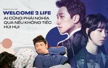 """Welcome 2 Life: Không chỉ có Bi Rain """"tấu hài"""" mà còn đáng xem vì 2 thế giới song song quá đỉnh!"""