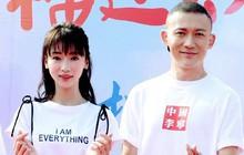 """Ngô Cẩn Ngôn tái hợp Nhiếp Viễn: Càn Long lại yêu Anh Lạc phiên bản hiện đại """"sến súa""""?"""