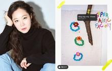 """Nói """"của rẻ là của ôi"""", Gong Hyo Jin liền bán đồ handmade với giá cao ngất ngưởng rồi bị netizen mắng không thương tiếc"""