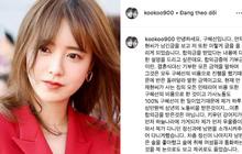 """Bị chồng tố, Goo Hye Sun phản bác gây sốc: """"Anh ấy nói chỗ đó tôi không hấp dẫn nữa nên một mực muốn ly hôn"""""""