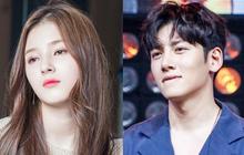 Hoang mang ekip show âm nhạc Ji Chang Wook, Momoland tại Hà Nội rút hết phút cuối, BTC không trả lời, liệu còn diễn ra?