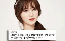 Chuyên gia tâm lý phân tích tình trạng của Goo Hye Sun vì vụ ly hôn: Nghiêm trọng, càng đọc càng thấy thương!