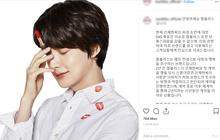 """Ahn Jae Hyun nhận """"trái đắng"""" đầu tiên sau vụ ly hôn gây sốc, wiki Trung bị đổi thành """"nhà giám định vòng 1"""""""