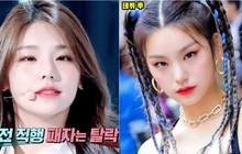 Đổi cách makeup xong xinh hẳn, Yeji (Itzy) từ nhan sắc tầm thường đã thành đặc biệt cá tính