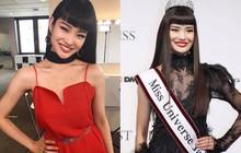Lộ diện thêm đối thủ từ Nhật Bản của Hoàng Thùy tại Miss Universe 2019: Nụ cười thân thiện nhưng nhan sắc vẫn bị bàn cãi!