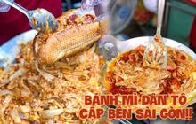 HOT: Bánh mì dân tổ đã xuất hiện tại Sài Gòn, thử nhanh trước khi lại phải xếp hàng dài cả kilomet như Hà Nội đó!