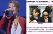 Thân bại danh liệt vì lái xe đâm chết người, nữ ca sĩ Đài Loan trầy trật quay lại showbiz với catse chưa đến 300 ngàn