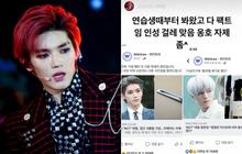 Hậu scandal lừa đảo, nam idol được o bế nhất SM bị tố bắt nạt bạn học cũ: Phải chăng là âm mưu phá màn debut của SuperM?