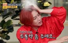 Heechul hỏi xin thuốc nhức đầu vì phát chán khi xem cựu thành viên Super Junior hẹn hò