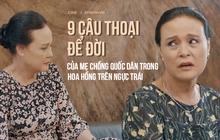 """Học thuộc lòng 9 câu thoại để đời của mẹ chồng quốc dân """"Hoa Hồng Trên Ngực Trái"""": """"Mẹ cấm con xúc phạm vợ mình!"""""""