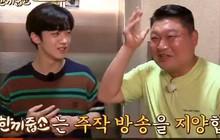 Show thực tế Hàn nhận loạt chỉ trích khi có động thái ngầm ám chỉ X1 gian lận phiếu bầu