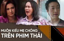 """4 mẹ chồng """"trời ơi đất hỡi"""" ở phim Thái: Từ """"bà chị"""" ưa cà khịa đến màn bách hợp với con dâu đáng lên án"""