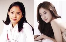 Nhan sắc thật của Kim Tae Hee hồi học đại học: Đẳng cấp ra sao mà khiến bạn cùng trường bị choáng?