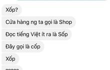 """Xôn xao đoạn chat gọi nhầm """"shop"""" thành """"xốp"""" khi hỏi mua áo đôi, cô gái """"tái mặt"""" với phản hồi của chủ cửa hàng"""