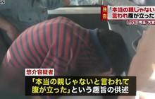 Vụ án rúng động Nhật Bản: Cha dượng sát hại con trai riêng của vợ chỉ vì một câu nói và thực trạng đáng buồn của những bà mẹ đơn thân