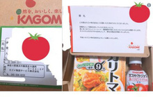 Gửi quà động viên người lao động không trúng tuyển, công ty Nhật Bản để lại bài học đắt giá cho mọi nhà tuyển dụng