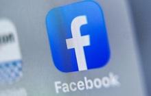 Lần đầu tiên trong lịch sử, Facebook phải đính chính lại bài đăng của người dùng theo yêu cầu của chính phủ Singapore