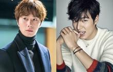 Jung Il Woo thừa nhận mình từng thu hút phái nữ hơn cậu bạn thân Lee Min Ho khi còn nhỏ